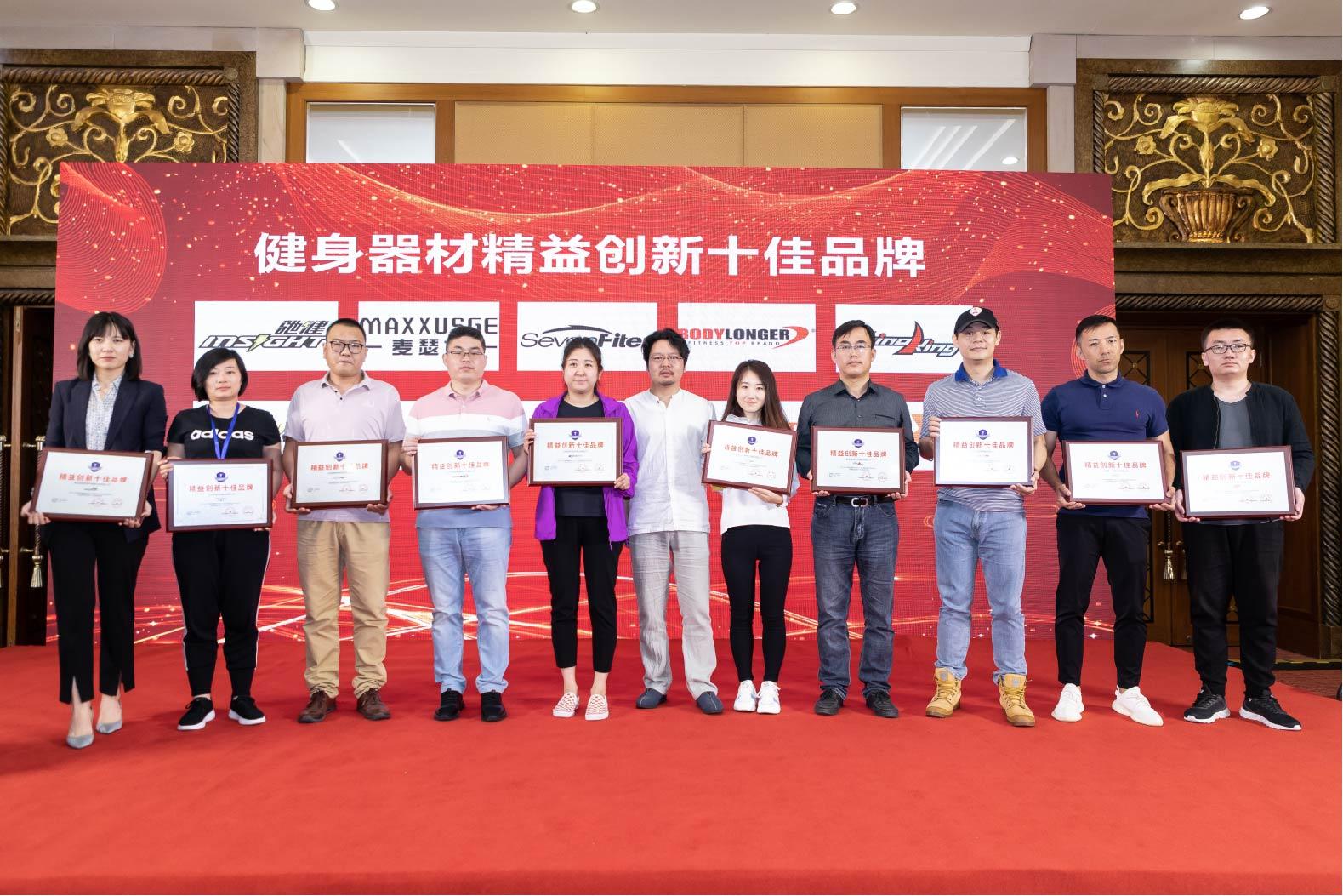 "SevenFiter施菲特荣获""精益创新十佳品牌""和""…"