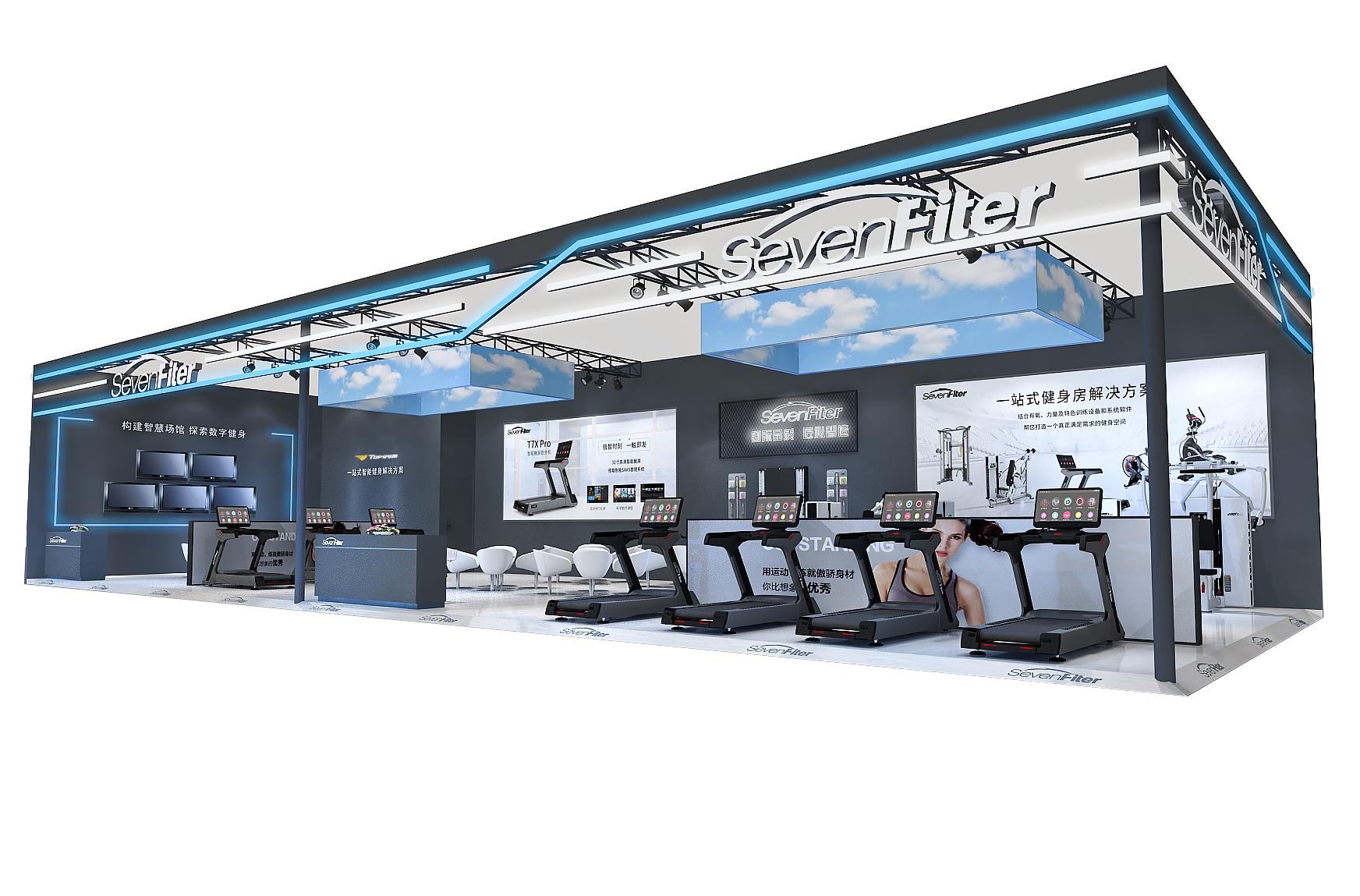 2021IWF上海国际健身展,SevenFiter新品上市,…