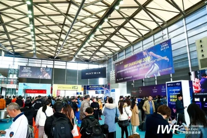 IWF上海国际健身展